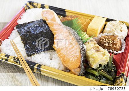 美味しい銀鮭弁当 76930723