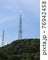 青空にそびえる巨大鉄塔3 76942458
