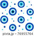 Turkish Evil Eye pattern 76955764