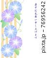 朝顔、文字あり、暑中見舞い用 76956242
