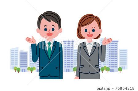 スーツを着た男女とビル群のイラスト 76964519