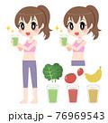 スムージを持つ女性と野菜・果物のセット 76969543