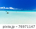 下地島17END 76971147
