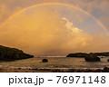 虹 76971148