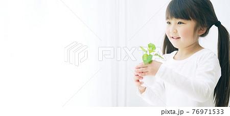 植物を持つ女の子 環境イメージ 76971533