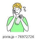 マスクの着用が原因で肌荒れになってしまった男性 イラスト シンプル ベクター 76972726