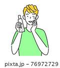 肌荒れになってしまった男性がスキンケアをしてる イラスト シンプル ベクター 76972729