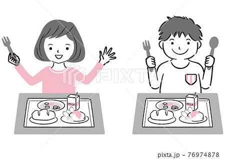手書き線画イラスト 給食を食べる男の子と女の子 76974878