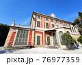 Genoa Nervi Parks liberty building villa 76977359