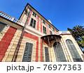 Genoa Nervi Parks liberty building villa 76977363