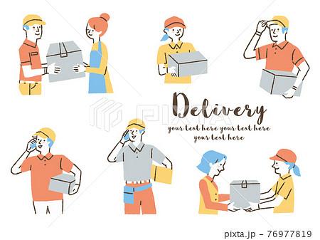 荷物を配達する人たち02 76977819