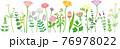 花畑 76978022