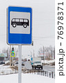 A road sign means a place to stop the bus, pick up and drop off passengers.  76978371