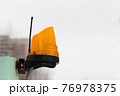 Close-up of a yellow beacon with an antenna for transmitting an alarm. 76978375