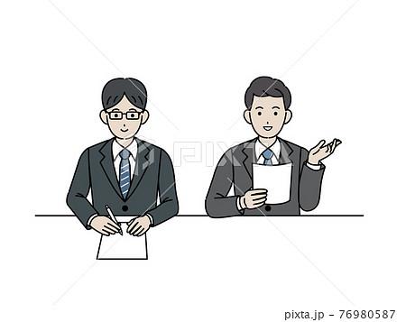 面接官 スーツを着た男性 会議 ミーティング イラスト素材 76980587