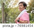 Portrait of Asian Senior woman smiling  76981454