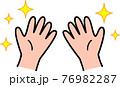 手洗いピカピカ コロナウイルス風邪インフルエンザ予防・対策 76982287