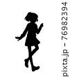 アニメ風の女の子のシルエットイラスト 76982394
