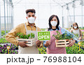 People working in greenhouse in garden center, store open after coronavirus lockdown. 76988104