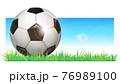Football ball. Soccer ball. Vector illustration 76989100