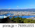 【高知県】五台山公園からの高知市街地 76991055
