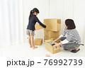 引っ越しイメージ 76992739
