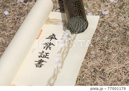 【卒業イメージ 卒業証書と筒】 77001179