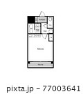 ワンルームタイプの部屋の間取り図(サンプル) 77003641
