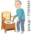 ポータブルトイレを使う高齢者 介護 77005643