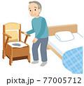 ポータブルトイレを使う高齢者 介護 77005712