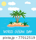 tropical island with palms and ocean 77012519
