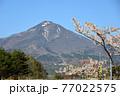 磐梯山 77022575