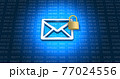 メールのセキュリティイメージ 77024556