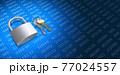情報データのセキュリティイメージ 77024557