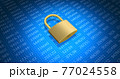 情報データのセキュリティイメージ 77024558