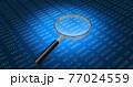 デジタルデータをルーペで検索 77024559