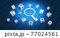 虫眼鏡アイコンとアプリケーション 77024561