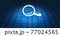 デジタルデータをルーペで検索 77024565