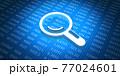 デジタルデータをルーペで検索 77024601