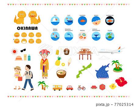 沖縄観光セット 77025314