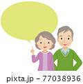説明する高齢者 シニア 老夫婦 77038936