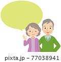 説明する高齢者 シニア 老夫婦 77038941