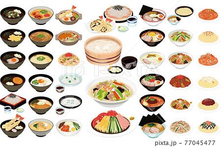 麺類の人気メニューイラスト①(そば、うどん、ラーメン、パスタ) 77045477