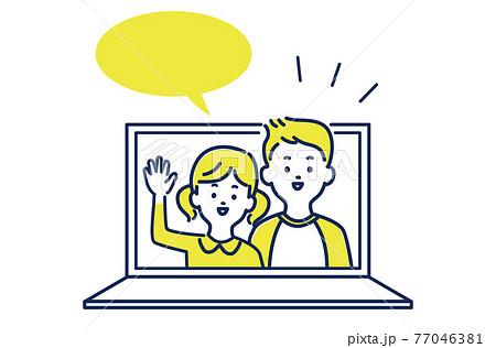 オンラインで会話する子供のイラスト素材 77046381