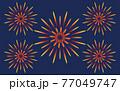 背景素材 花火のシンプルなパターン柄 オレンジ 77049747