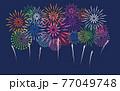 背景素材 夏の花火大会 77049748