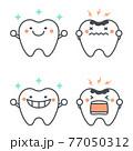 虫歯イメージ バリエーション 77050312