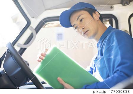 セールスドライバー 男性 77050358