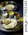 インド カレー 77052163