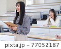 発表する学生 77052187